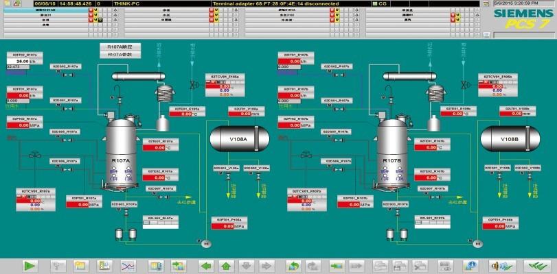 江西汇仁药业— 提取自动化和ME S信息化系统