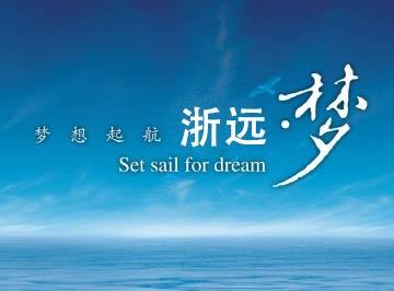 热列祝贺杨凌步长中药提取车间于2019年5月实现生产自动化!